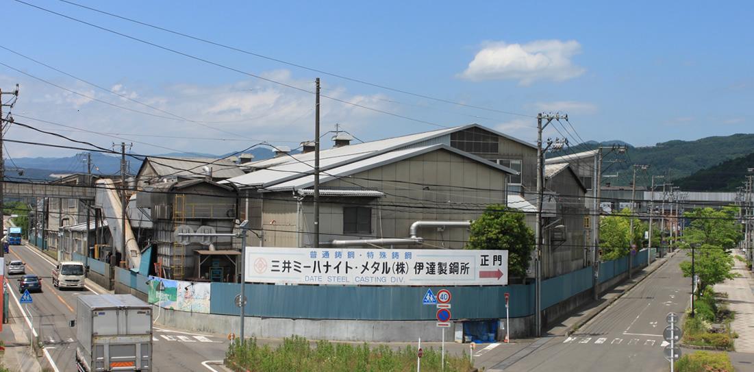伊達製鋼所